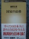 Dsc00296
